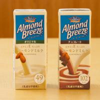 モラタメレポ130・・アーモンド・ブリーズ 3種24本セット(オリジナル×16/チョコレート×4/紅茶×4)