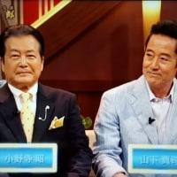 『日本人が最も愛した男・石原裕次郎』