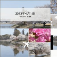 【風景写真動画013】[2013年4月1日]【う山TV】
