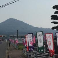 第29回大野岳マラソン
