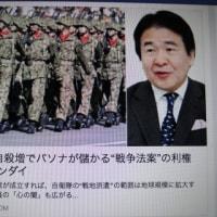 日本の派遣会社はアメリカの5倍らしい?