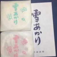 2016年5月7日(土)の京都教室