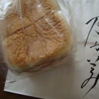 生食パン 「乃が美 」
