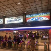 「西武鉄道新宿線」