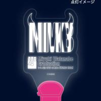 グッズ種類/販売「NMB48 渡辺美優紀卒業コンサート」7/3-7/4@神戸