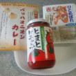 嬉しいお土産・・特産のご飯・カレー・ケチャップ٩(๑❛ᴗ❛๑)۶