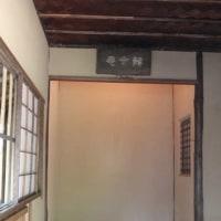 茶の湯展@東京国立博物館平成館