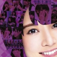 乃木坂46 橋本奈々未の『推しどこ?』