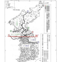 「朝鮮半島38度線の由来」パネルは大変好評だった