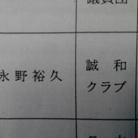 和歌山市議会経過報告(議案精読のため休会)