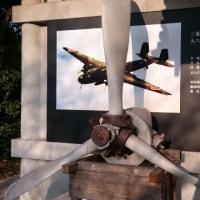 言霊記念館