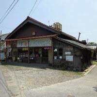 No.624 滋賀の旅初夏編(8)・近江八幡へ
