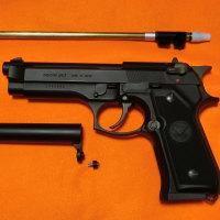 デジコン M92F ノーマル&ロング 共用