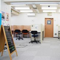 自由の翼個別指導学院(足立区/梅島)