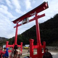 日本の最も美しい場所31選 元乃隅稲成神社と龍宮の潮吹き