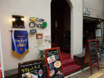 北門通りの「カフェチャ」でチーズハンバーグ