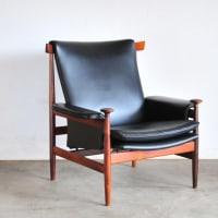 Finn Juhl /Bwana Chair (1962)