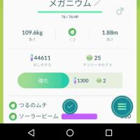 【雑記】ポケモンGO.