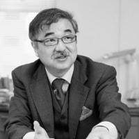 講演及び研修講師・コーディネイター・パネリストの実績(白井信雄)