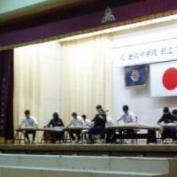 11月13日(日)のつぶやき 金武中学創立70周年記念式典 高木勝利 黒子秀勇樹 箏曲 合唱 ダンス 発表会