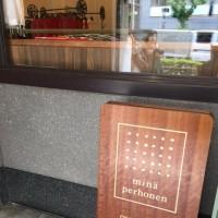 ほぼ日のTOBICHI京都オープンしました!