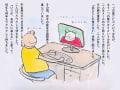 [56]wakuwaku03.jpg