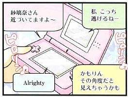 http://blogimg.goo.ne.jp/user_image/00/27/ff83b45939fece0126da76e7ddcd99f5.jpg