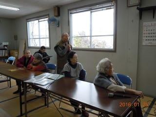 懐カラ教室