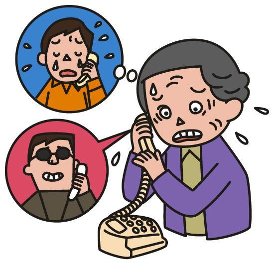 こんな電話は振り込め詐欺 警視庁