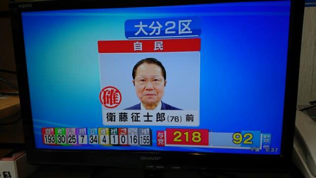 日田市議会議員・なかの哲朗です(^_^)