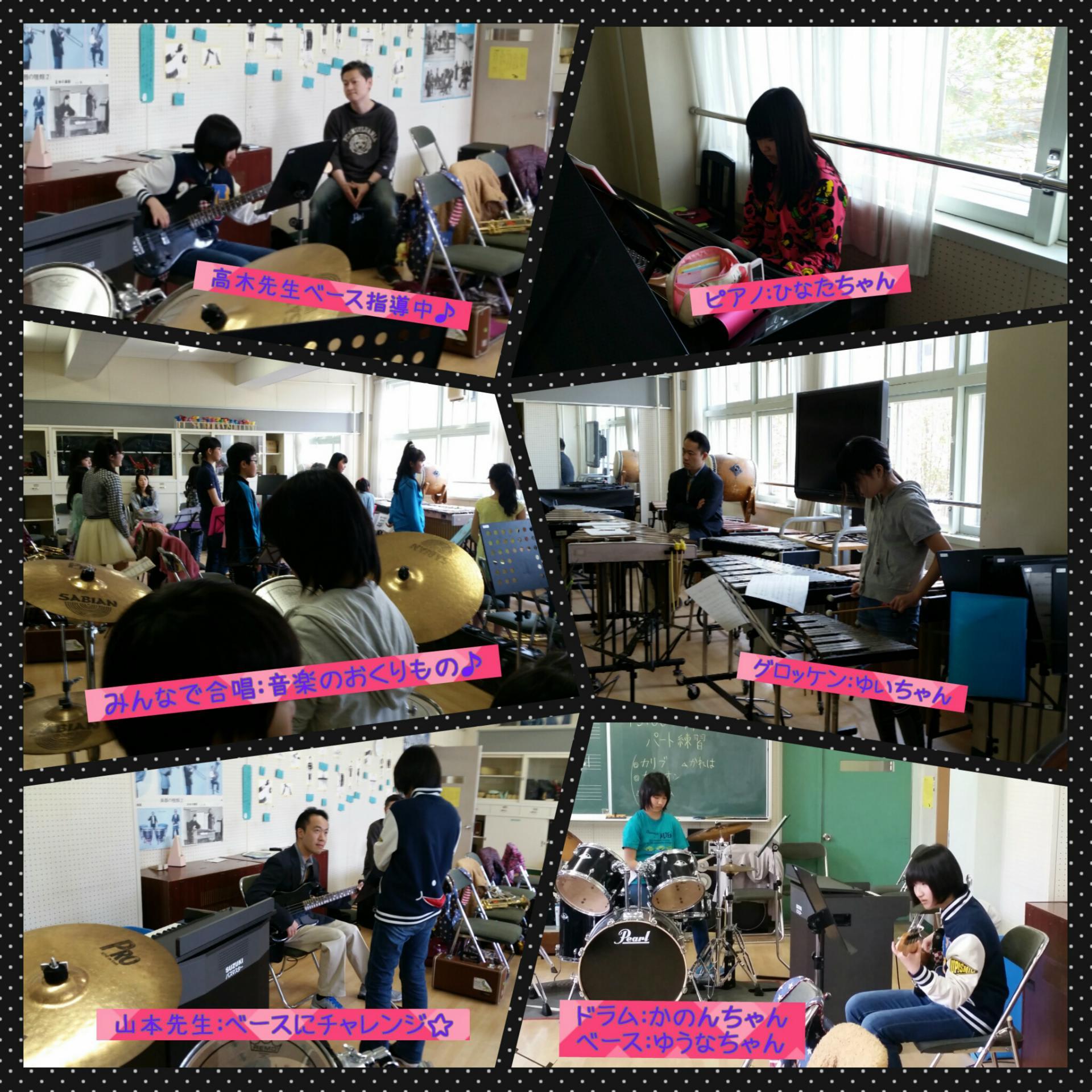 札幌市立中の島小学校ジャズバンド BECON