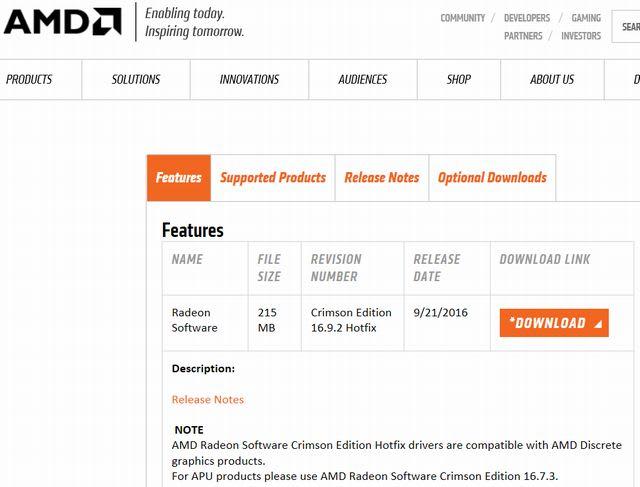 AMD-CPUドライバーの更新