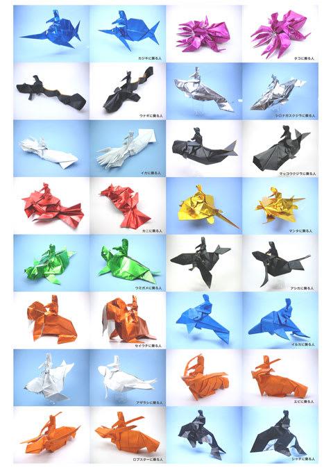 ハート 折り紙 折り紙いろいろな折り方 : blog.goo.ne.jp