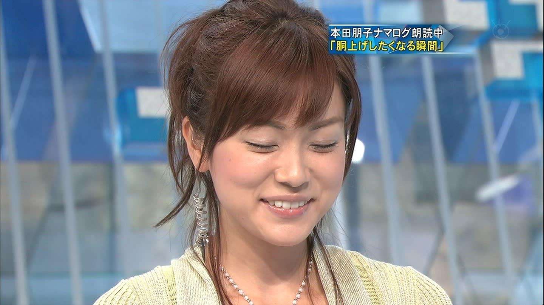 本田朋子の画像 p1_35