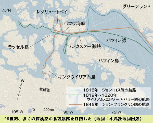 Images of アニアン海峡 - Japan...