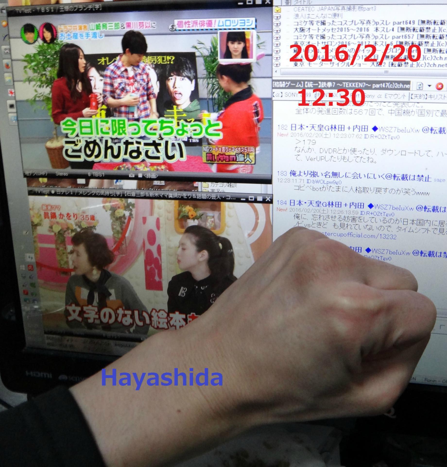 テレ東の次世代エース 鷲見玲奈 Vol.9©2ch.netYouTube動画>3本 ->画像>381枚