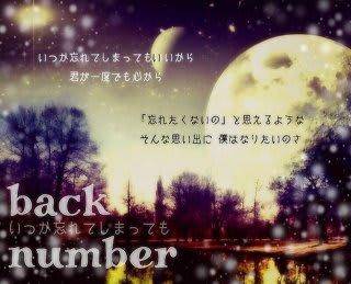 back number「クリスマスソング」のシングル楽曲 …
