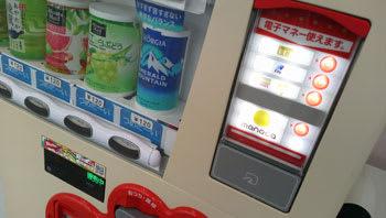 自動販売機等でmanaca電子マネーとの相互利用も可能