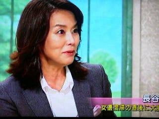長谷直美の画像 p1_34