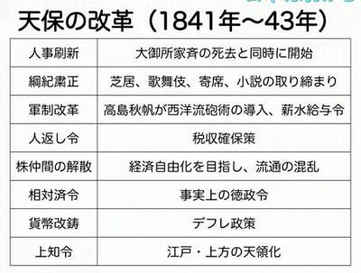http://blogimg.goo.ne.jp/user_image/00/b0/e49944d31fb7c8fb53096edadc42ea5f.jpg