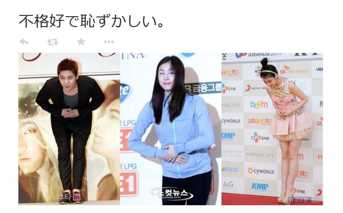 http://blogimg.goo.ne.jp/user_image/00/f3/d3e393f1bf39ef1f79243f3e25ba1138.png