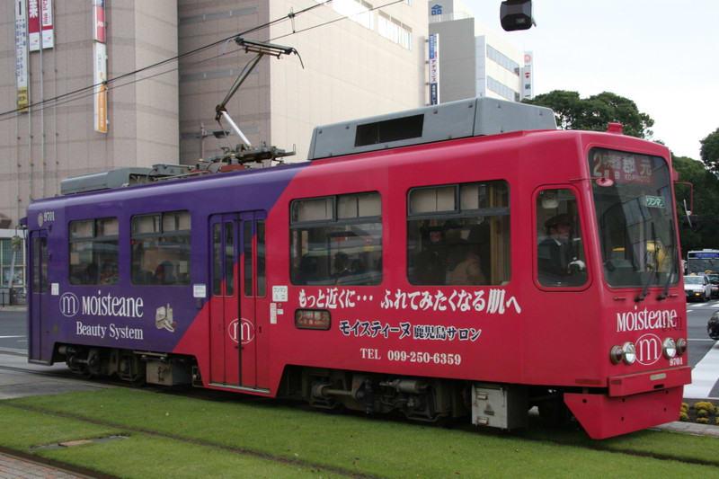 Kagoshima970101