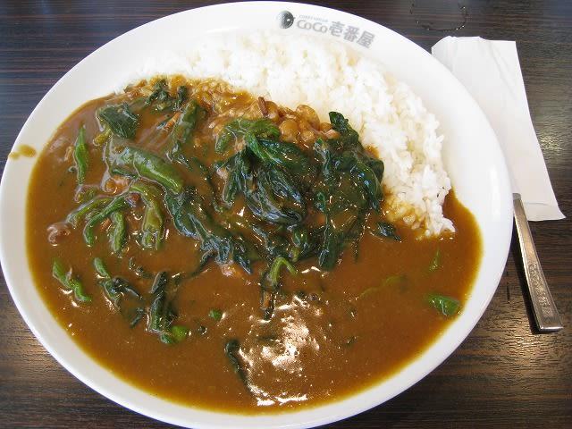 ほうれん草+納豆カレー
