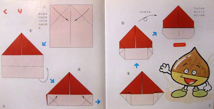 ハート 折り紙 折り紙 くり : divulgando.net