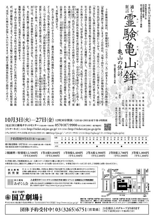 miyoshiya record