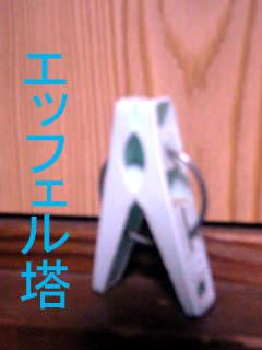 http://blogimg.goo.ne.jp/user_image/01/18/8a47c9d50df210c8fcc8c5a8cc9ad16a.jpg