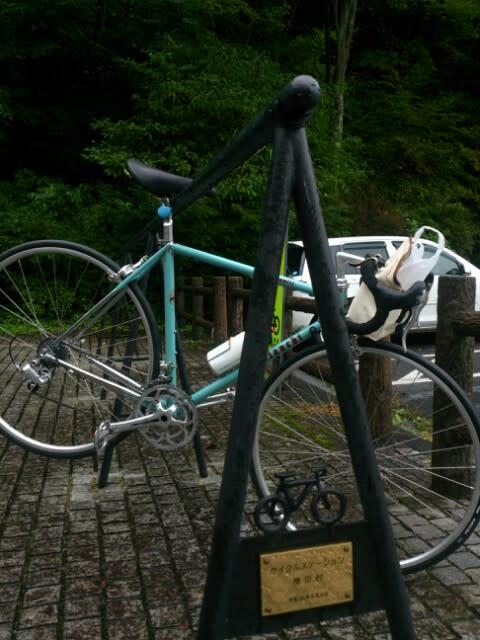 自転車の 国体 自転車ロードレース 結果 : バイクステーションも新設 ...