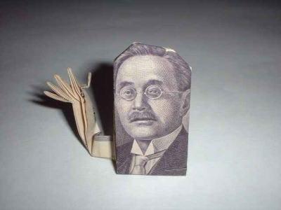 折り紙の:1000円札 折り紙-matome.naver.jp