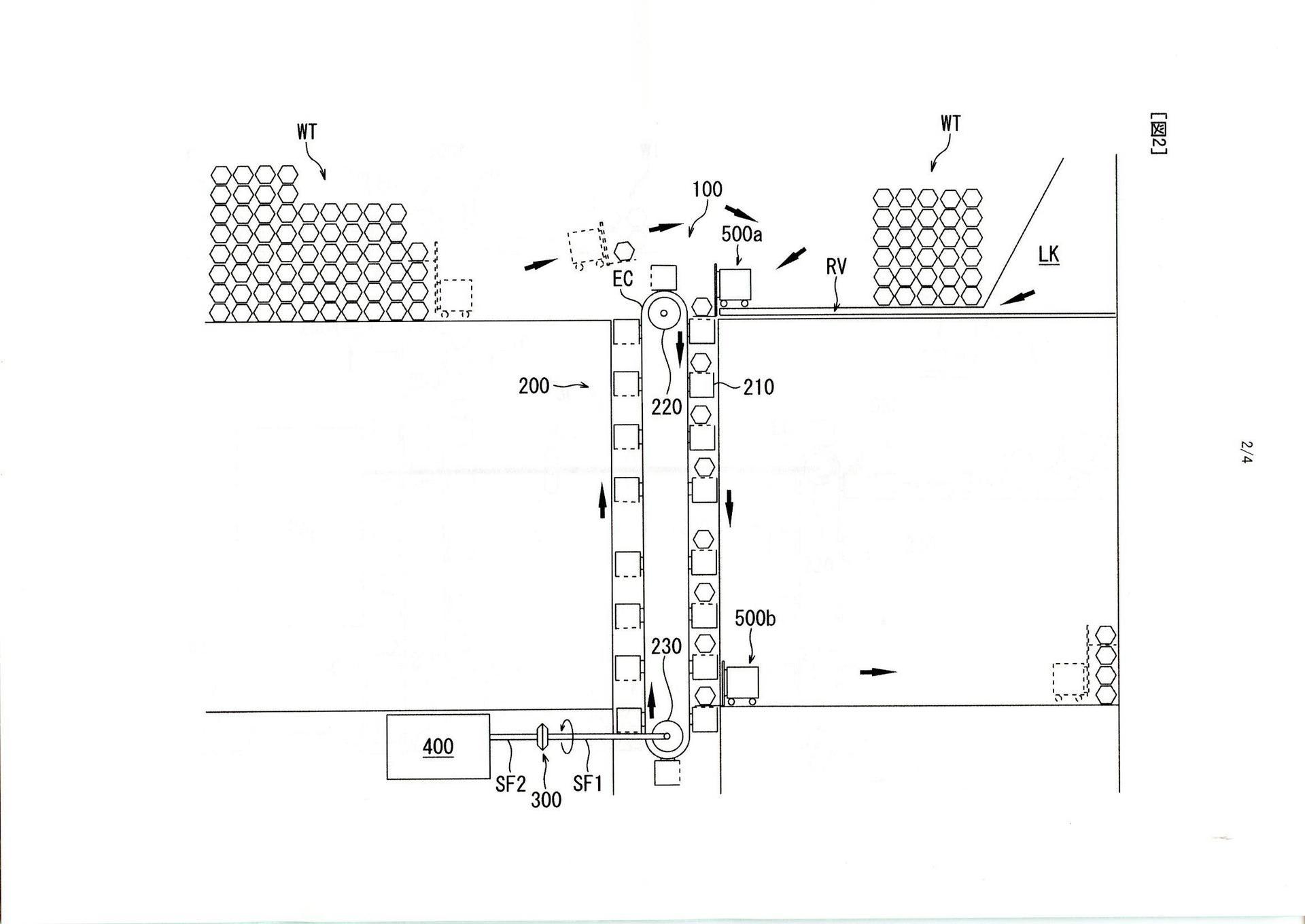 アトム電力構造図(発電作業)を ...