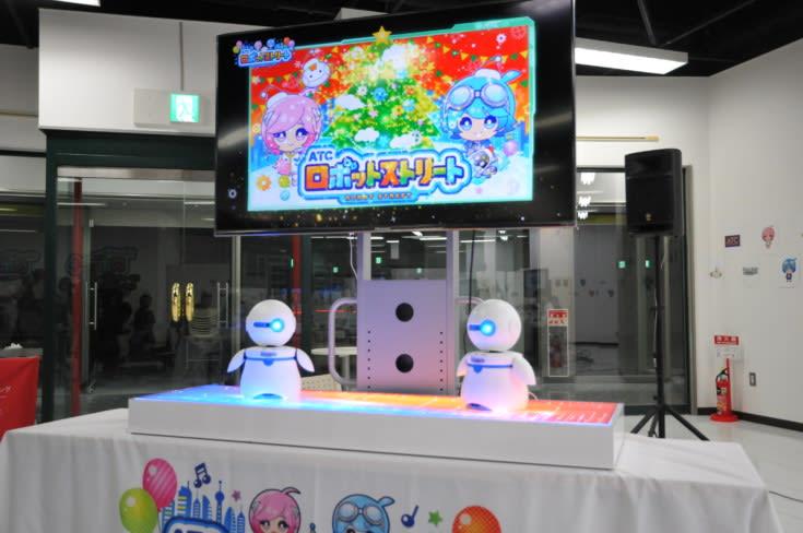 テーブルトップロボット「PUL」の愛称はアンアンとナイナイ